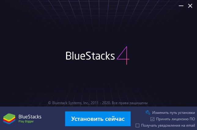 установщик Bluestacks