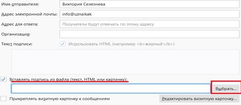 указываем путь до html фаила
