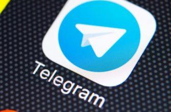 телеграм миниатюра