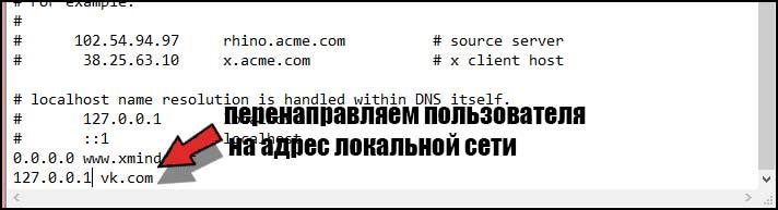 Как заблокировать доступ к сайту в Google Chrome