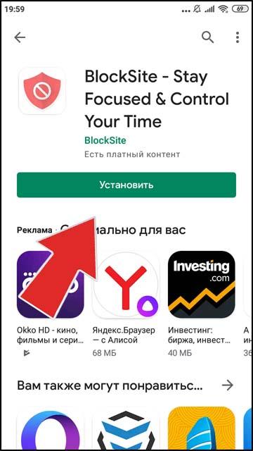 скачайте block site чтобы блокировать сайты в хром