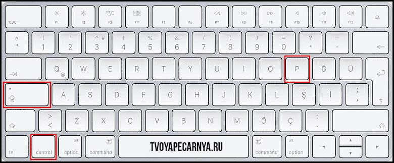комбинаци� гор�чих клавиш firefox