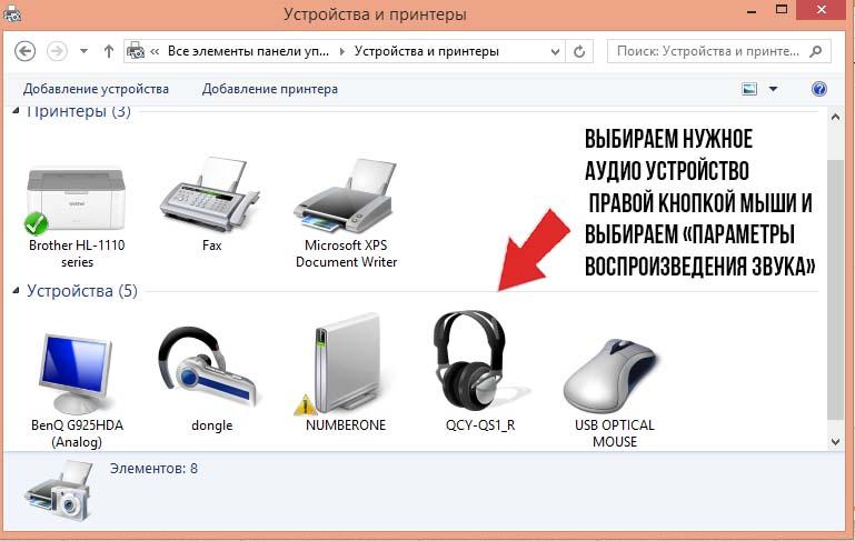 выберите новое устройство csr 4.0 bluetooth драйвер windows 10
