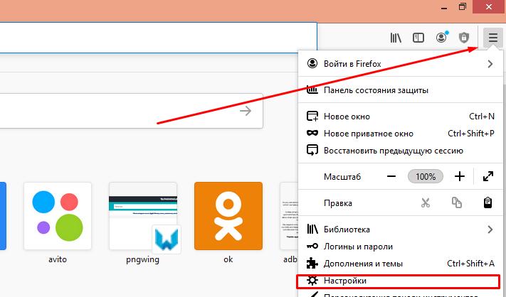 Настройки Mozilla