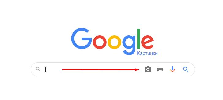 Поиск по фото в ВК  через гугл