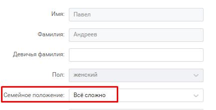 установка сп
