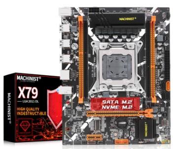 machinist x79
