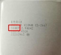 intel xeon e5 2667