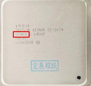 Intel Xeon e5 2670 степпинг