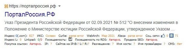 Как зарегистрировать домен самостоятельно 🙆. Что для этого нужно + инструкция