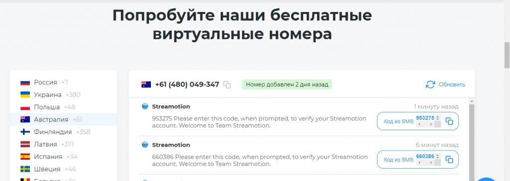 Как зарегистрироваться в ВК без номера телефона 📵 Как сделать новый аккаунт в Контакте без привязки